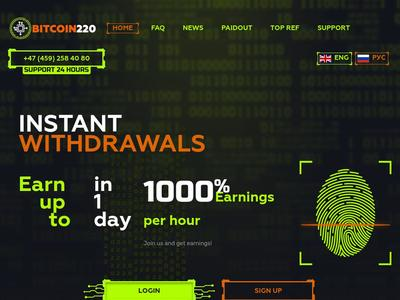 [SCAM] powercoin.biz - Min 1$ (Hourly For 35 Hours) RCB 80% Powercoin.biz