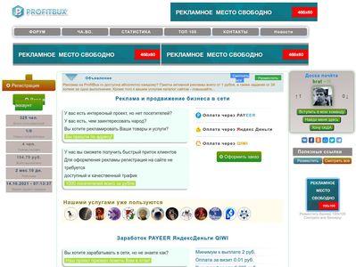 profitbux.ru