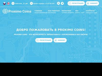 //is.investorsstartpage.com/images/hthumb/proximo-coins.com.jpg