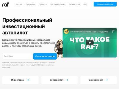 raf.ru
