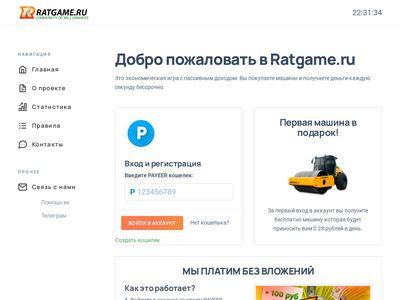 ratgame.ru