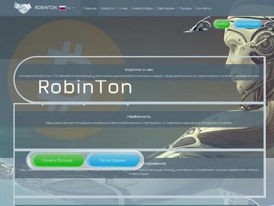 [SCAM] robinton.org - Min 40 Rublos/1$ (+ 125% for 24 hours) RCB 80% Robinton.org