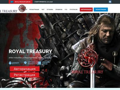 //is.investorsstartpage.com/images/hthumb/royal-treasury.pro.jpg