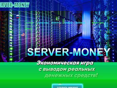 server-money.biz