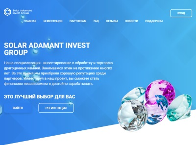 //is.investorsstartpage.com/images/hthumb/solaradamantinvestgroup.com.jpg?3