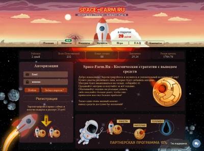 space-farm.ru