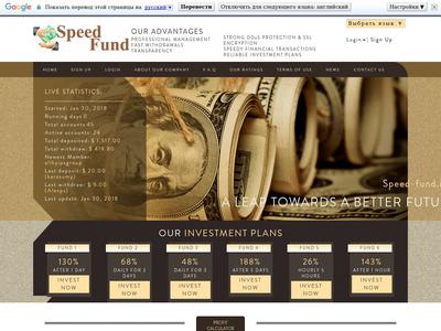 //is.investorsstartpage.com/images/hthumb/speed-fund.info.jpg?3