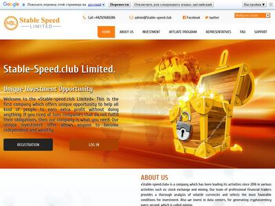 //is.investorsstartpage.com/images/hthumb/stable-speed.club.jpg