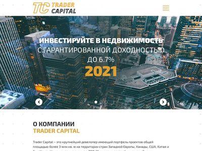 tradercapital.pw