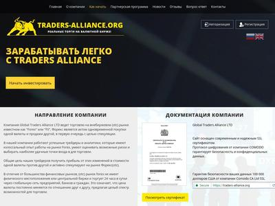 //is.investorsstartpage.com/images/hthumb/traders-alliance.com.jpg
