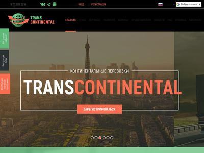 [SCAM] trans-continental.org - Min 2$ (Lot Plans) RCB 80% Trans-continental.org