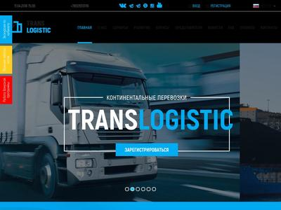 [SCAM] translogistic.cc - Min 2$ (Various Plans) RCB 80% Translogistic.cc
