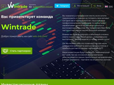 win-trd.com