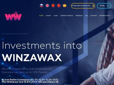 winzawax.net