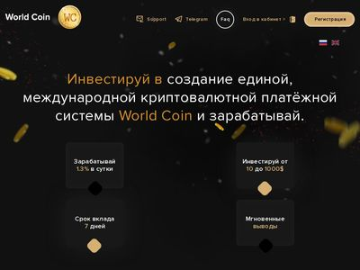 [SCAM] worldcoin.one - Min 10$ (1.3% daily for 7 Days) RCB 80% Worldcoin.one