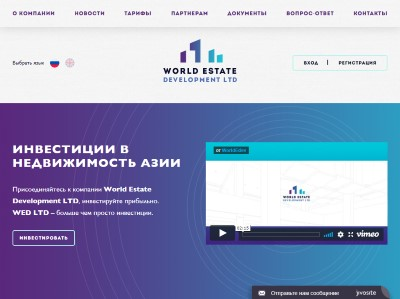 [SCAM] WORLD EDEV - worldedev.com - RCB 80% - Daily For 20 Days - Min 10$ Worldestdev.com
